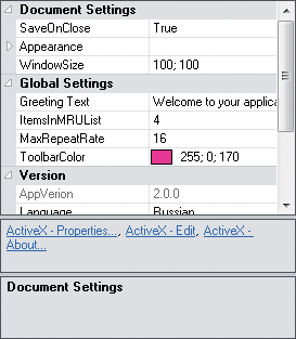 Black theme example