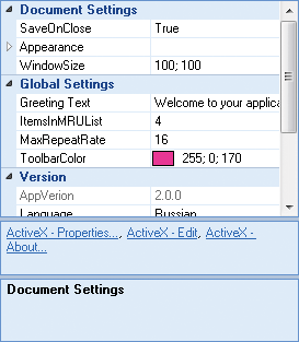 Blue theme example