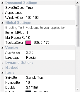 Splitter Position 30%
