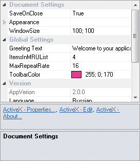 Visual Studio 2010 Theme Support